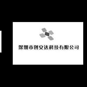 深圳市创安达科技有限公司